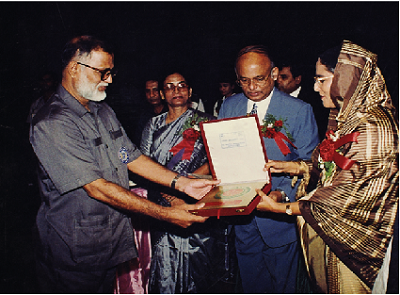 Best College Award, 1996