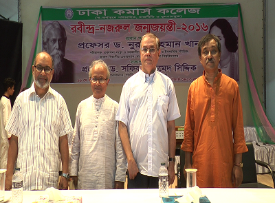 Rabindra-Nazrul Birth Anniversary Celebration 2016