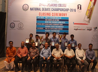 DCC Inter-College  National Debate Championship 2016