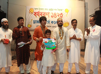 Bangla New Year Celebration 1423
